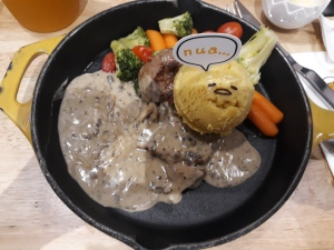 Gudatama Cafe